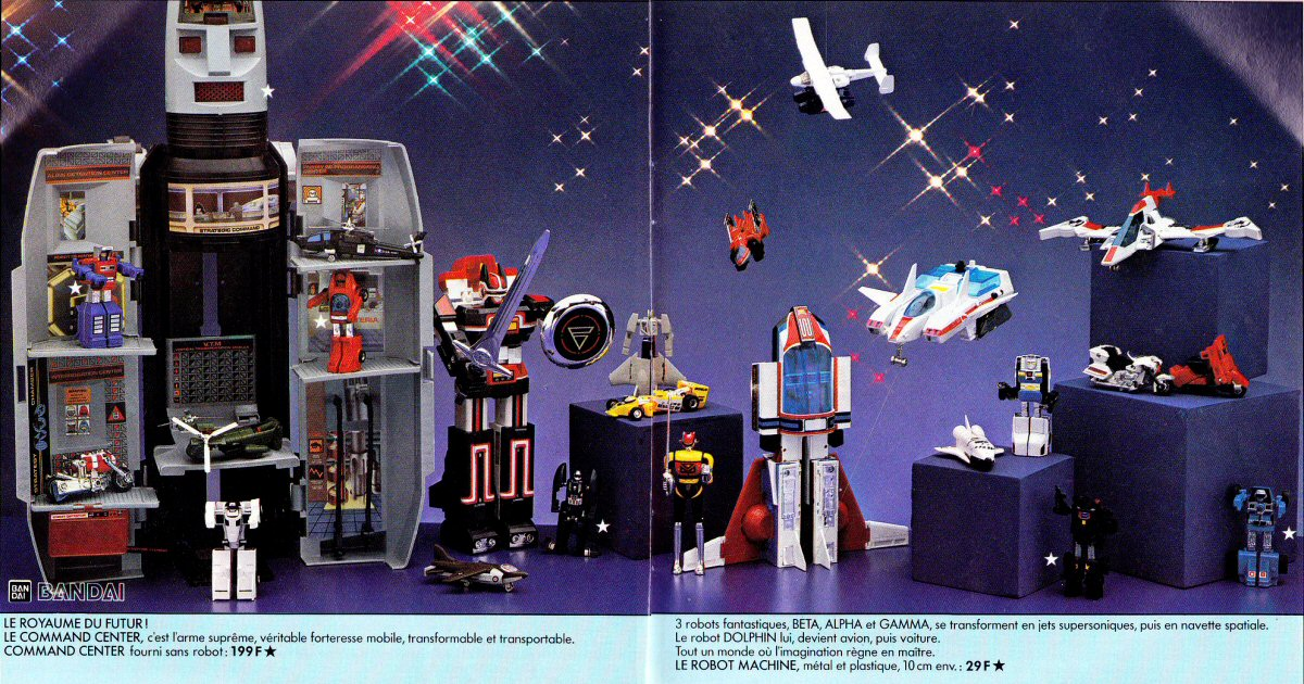 Machine Robo Gobots - Command Center