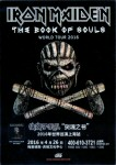 Iron Maiden Carte Postale - The Book Of Souls Tour